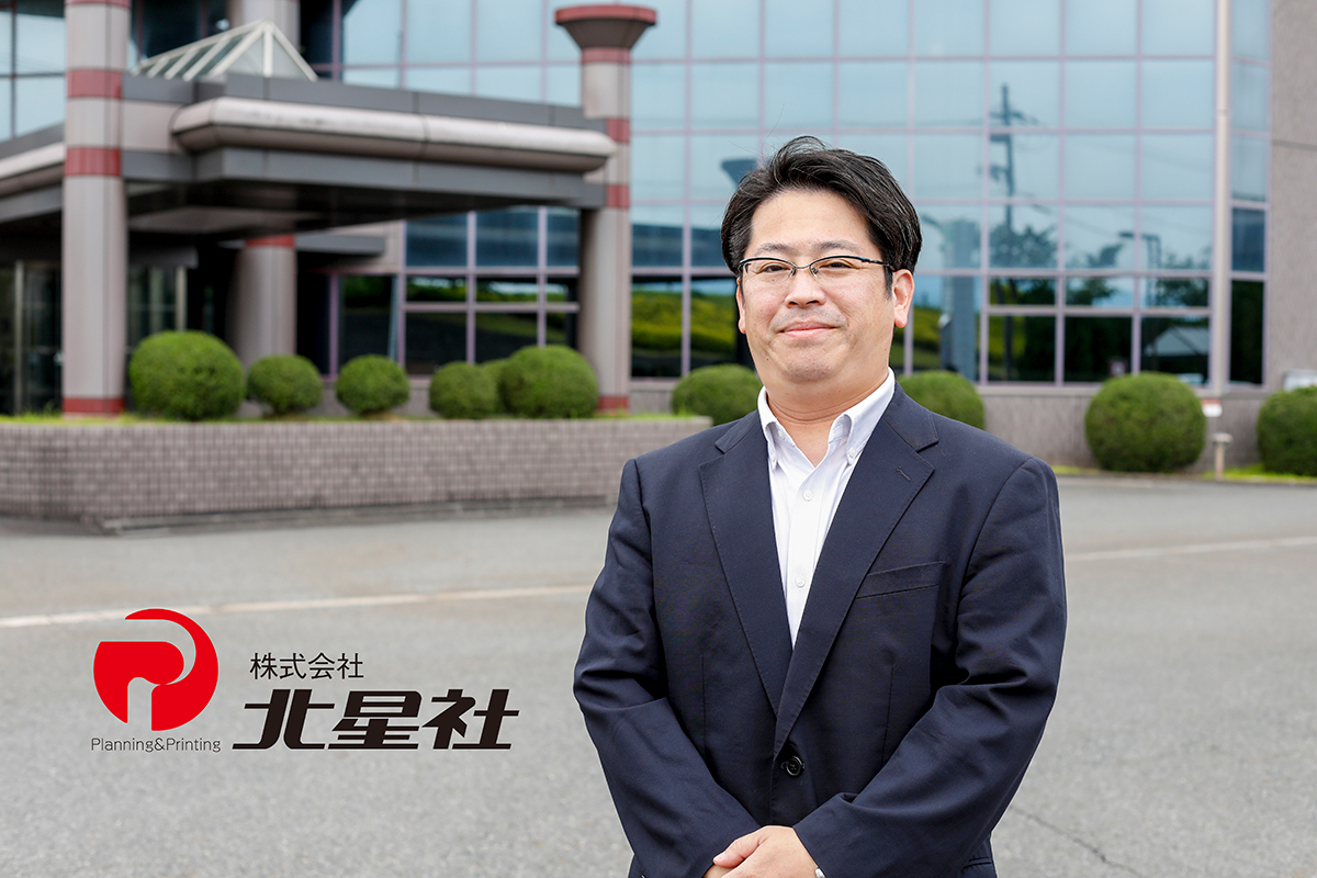 Streamlining business negotiations by identifying the information customers want, resulting in 100 orders against a target of 60 |  HOKUSEISHA Co.,Ltd.